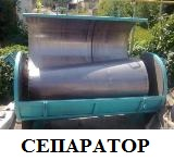 Module for dehydration of mash